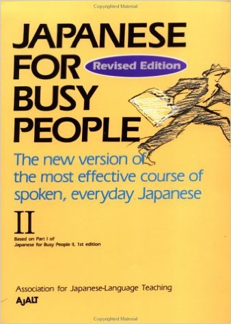 japanese_for_busy_people_2