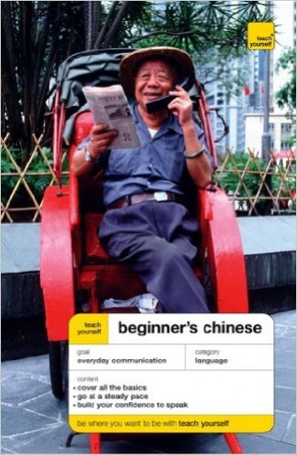 teach_yourself_beginners_chinese5